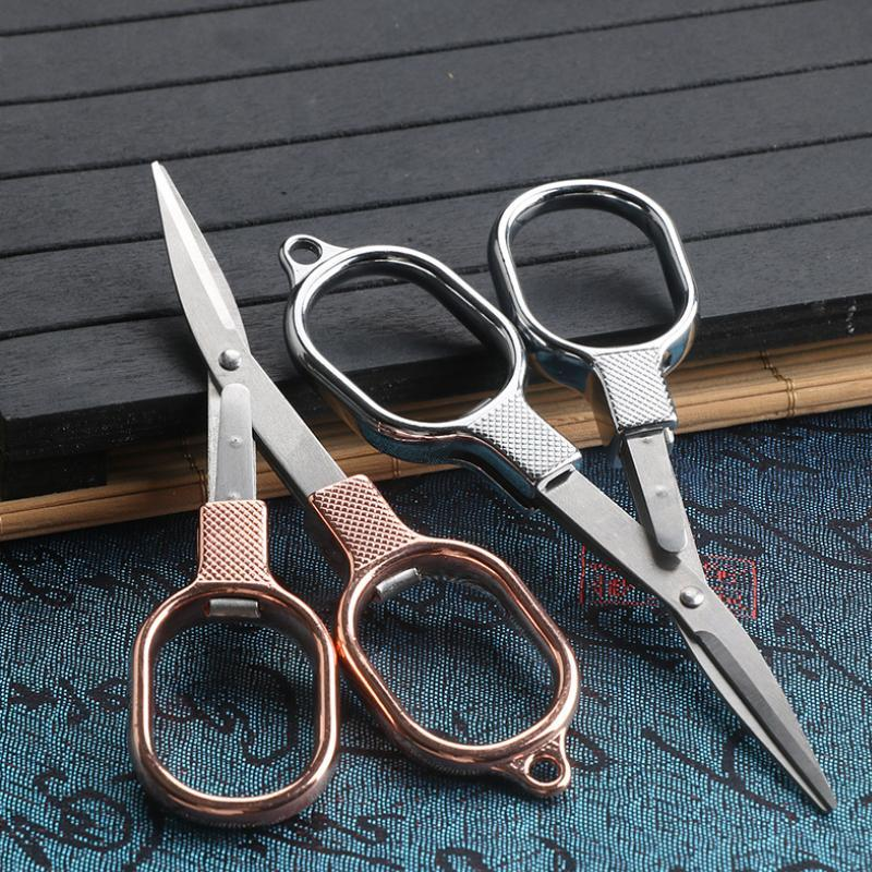Multifunctional Folding Scissors