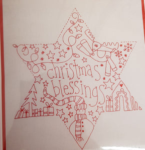 Christmas blessings star