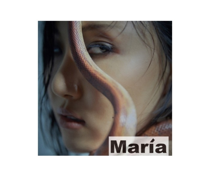 HWASA 1st Mini Album - MARIA CD + Poster
