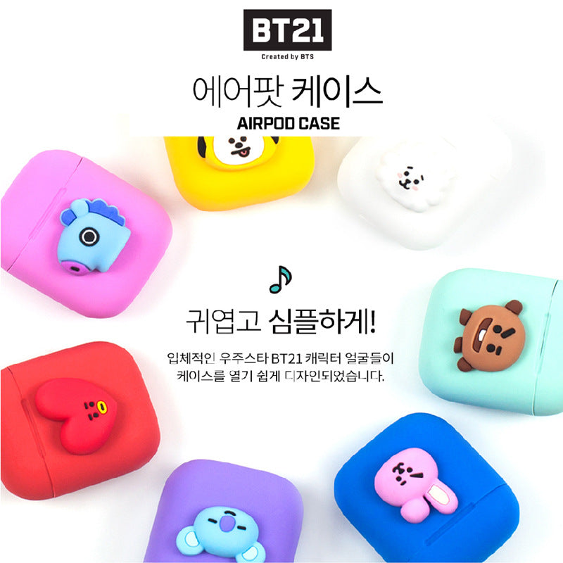 BT21 CUBE AIRPOD CASE
