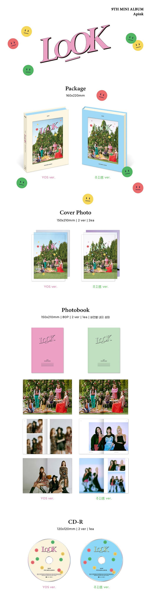 APINK 9th Mini Album - LOOK (Random Ver.) CD + Poster