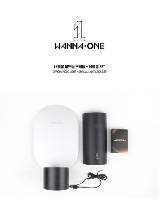 WANNA ONE - OFFICIAL LIGHT STICK