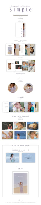 JEONG EUN JI 4th Mini Album - Simple CD + Poster