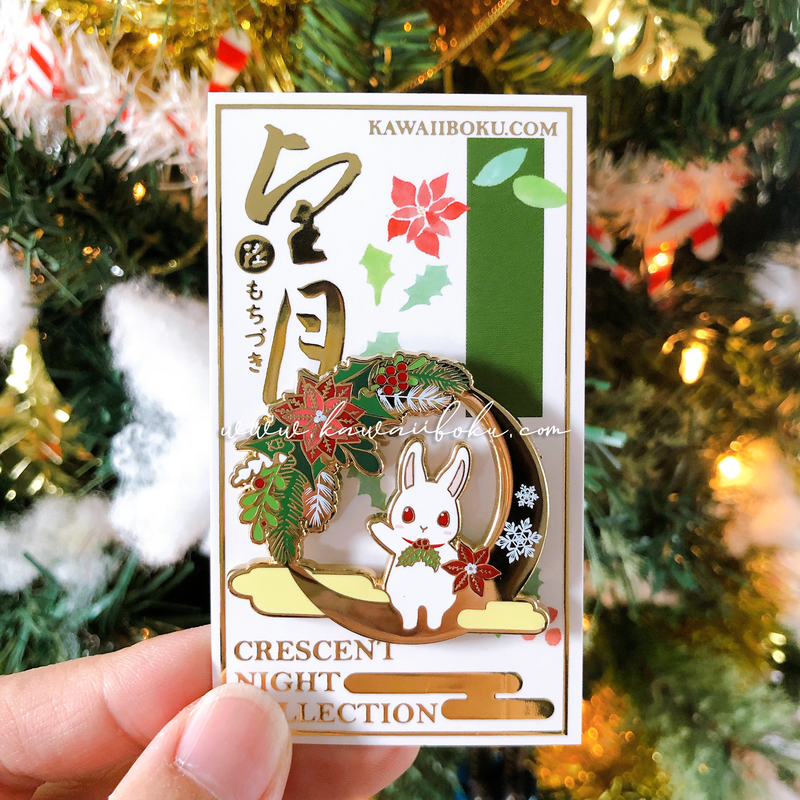Crescent Holiday Night Pin