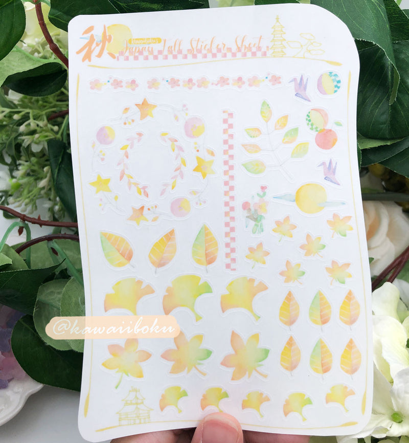 Japan Fall Clear Sticker Sheet