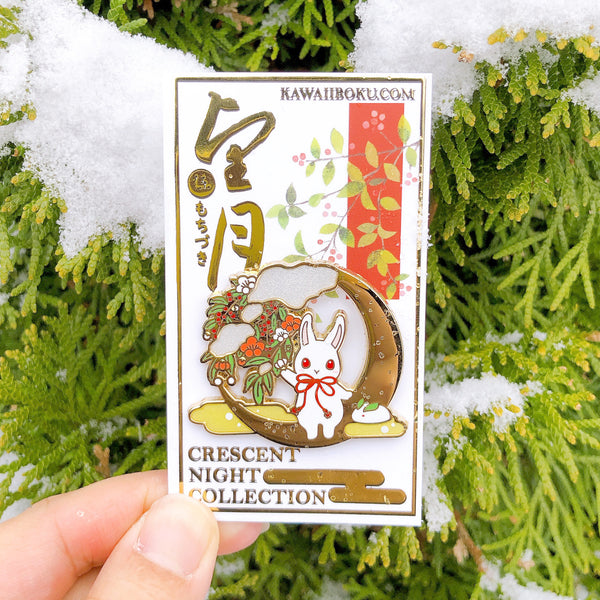 Crescent Winter Night Pin