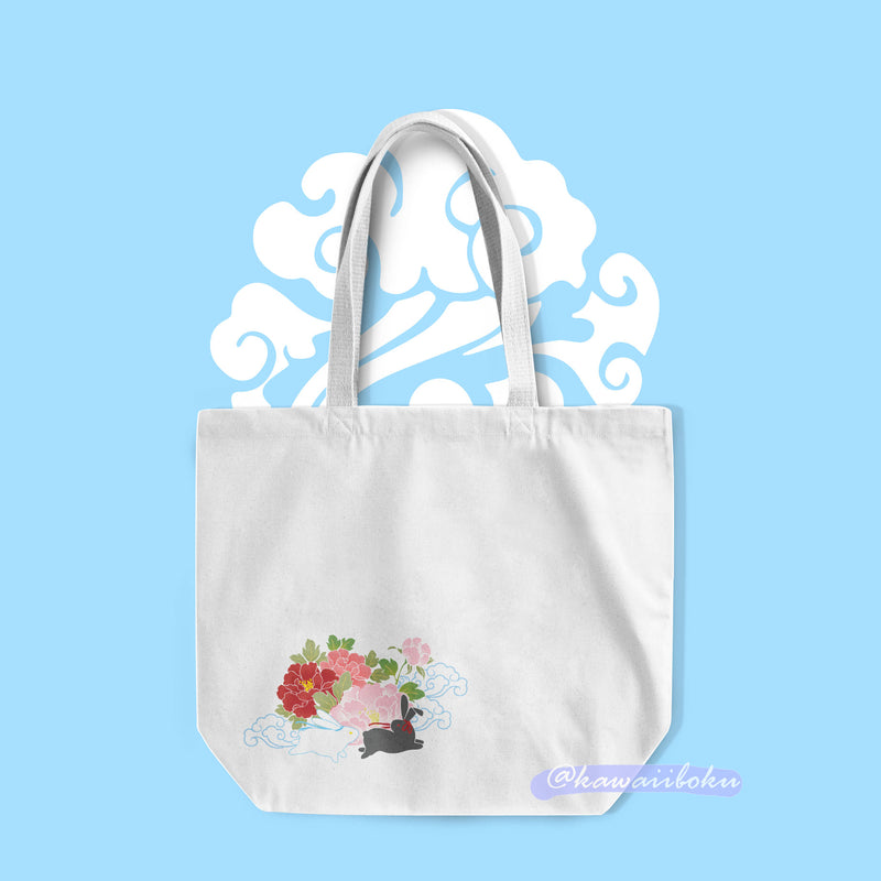 Everyday Tote Bag *Conditions Apply*