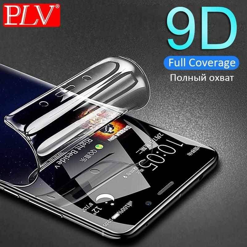 9D Full Cover Soft Hydrogel Film For Samsung Galaxy,screen protector,Uunoshopping