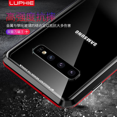 360 full Magnetic Adsorption Case For Samsung Galaxy S10 5G S8 S9 Plus Note 9 8 Tempered Glass The front Back Cover Cases fundas