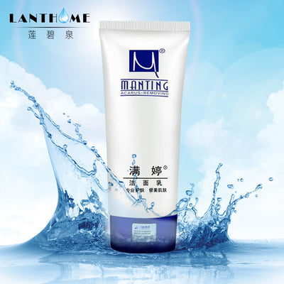 90g ManTing Face Cleansing Facial Cleanser Exfoliating Mite Acne Control Oil Cleanser for Men and Women are Available Treatment