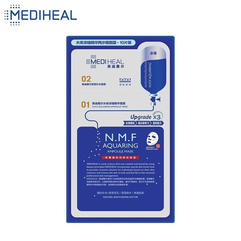 2 Steps MEDIHEAL N.M.F Ampoule Moisturizing Face Mask Facial Sheets Peel Off Tightening Firming Shrink Pores Women Skin Care,1PC