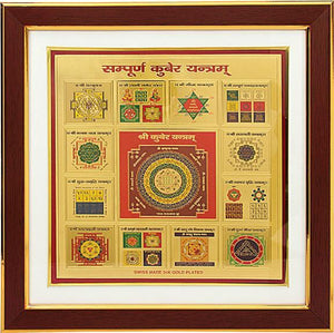 "Marshal Clothing, Shoes & Accessories 24 K Golden Frame Kuber Yantra 13""x 13"""
