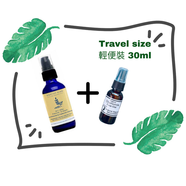 Frankincense & Chamomile Collection Facial Cream & Mist Combo for Mature, Dry and Sensitive skin・Earthy Kiss 乳香羅馬洋甘菊面霜花水套裝