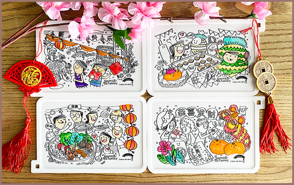 Timmy & Tammy X Colour Me Mats - Celebrating Lunar New Year - Reusable Silicone Colouring Mats