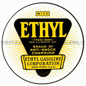 "3"" Ethyl Burst Vinyl Decal"