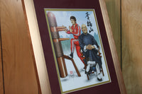 Portrait of Sifu Douglas Lee Moy Shan: Framed 11 x 14 (Satin Rose Gold), Double Matted (Burgundy over Gold)