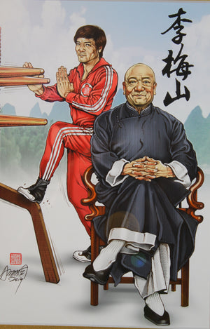 Portrait of Sifu Douglas Lee Moy Shan: Canvas Print 13 x 19; Unframed Canvas Print Only