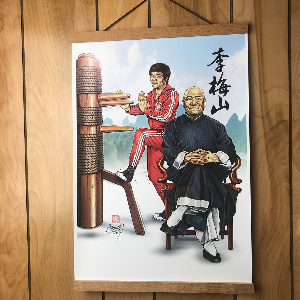 Portrait of Sifu Douglas Lee Moy Shan: Canvas Print 13 x 19; Hanger Frame  (Natural Wood Color)