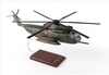 EXEC SER HH-53E SUPER JOLLY GREEN GIANT 1/48 (HH53DT)