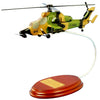 Mastercraft Collection Eurocopter Tiger Model Scale:1/40