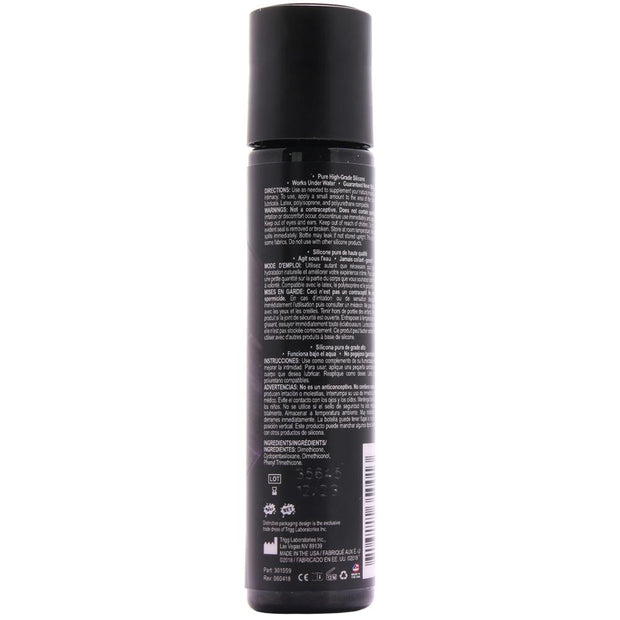 Uranus Silicone Based Anal Lubricant in 1oz/30ml