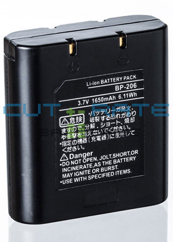 Icom IC-R3 Battery