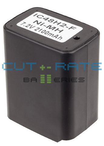 Icom IC-2SRE Battery