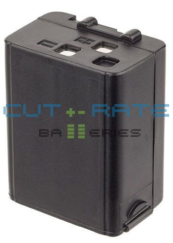 Kenwood TH-48A Battery