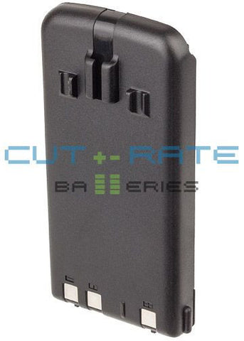 Kenwood TH-G71A Battery