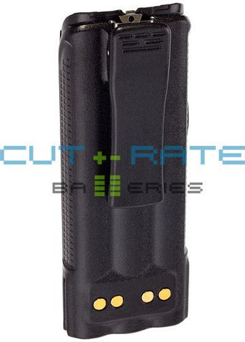 Icom IC-U81T Battery