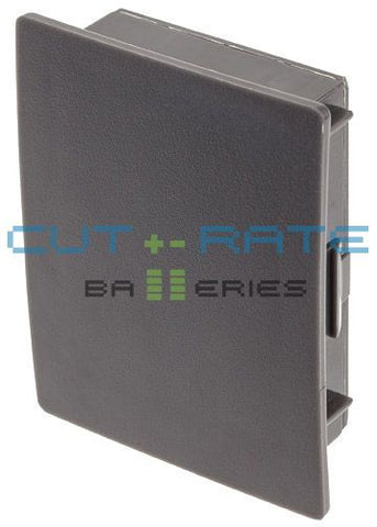 Nortel Univerge MH120 Battery