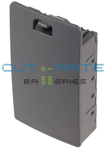 NEC Univerge MH110 Battery