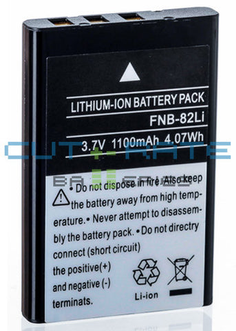 Icom IC-RX7 Battery