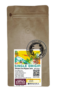 Ethiopian Natural Limu-Nigusse Lema Medium Roast