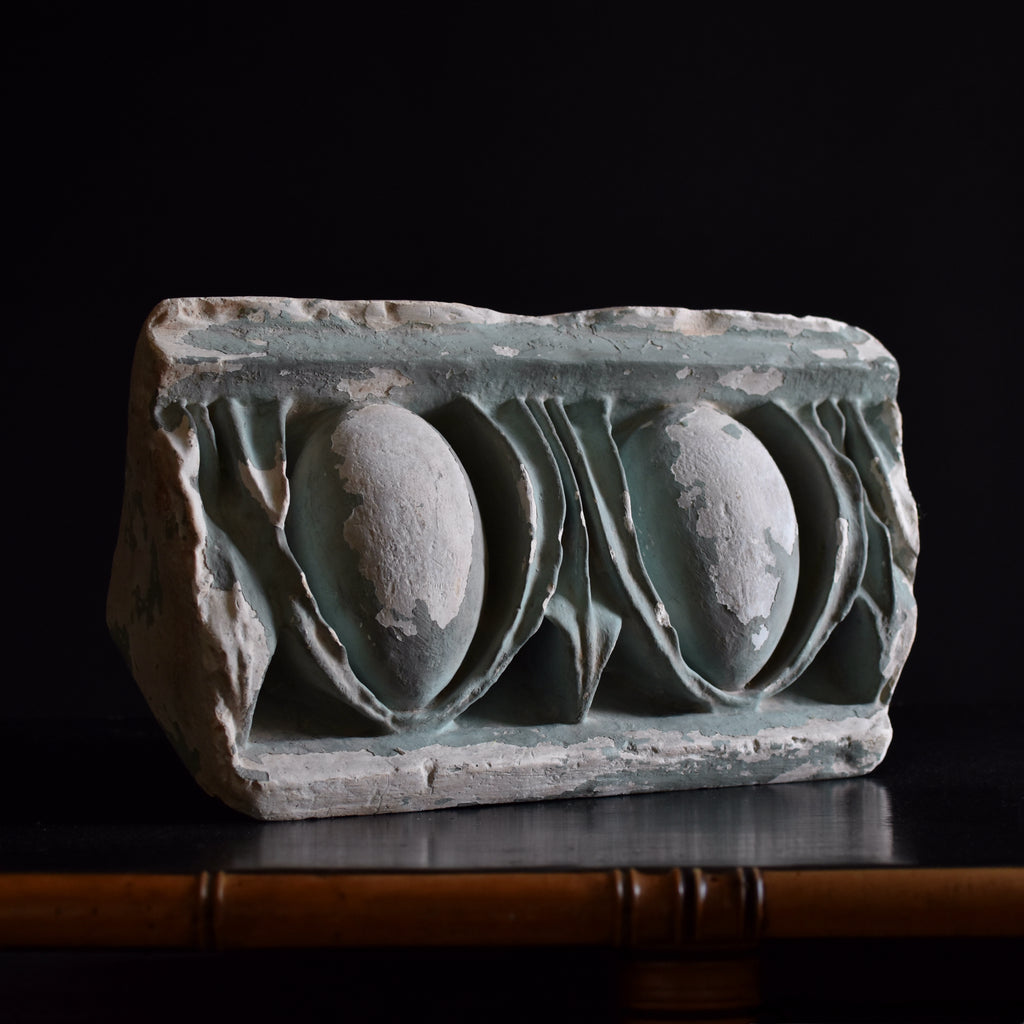English Architectural Egg and Dart Plaster Corbel. Circa 1900 'RESERVED'