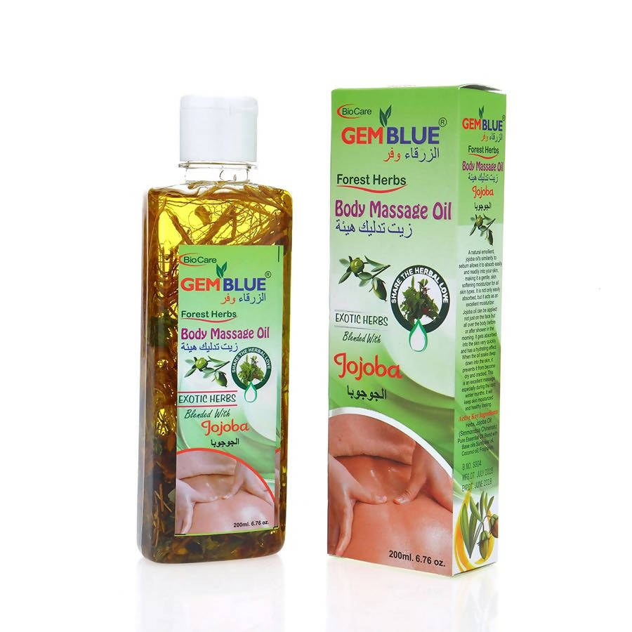 Jojoba Body Massage Oil-GemBlue-BioCare
