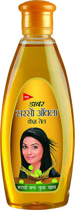 Sarson Amla hair oil