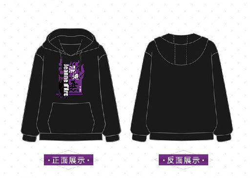 Society Second Yuan Clothes Anime Around Black Hoodie