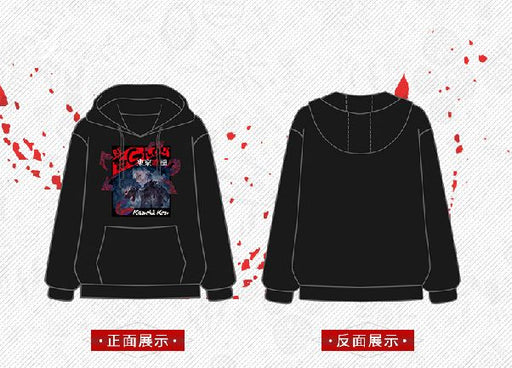 Second Yuan Clothes Anime Around Hooded Sweater Coat Shirt