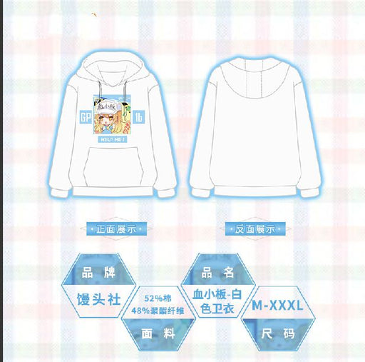 Society Anime Surrounding Work Cell Platelets Clothes Jacket