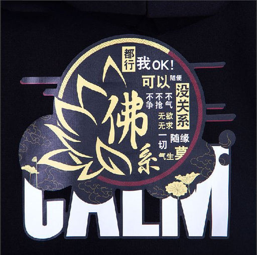 Expression Pack Anime Hooded Sweater Two Yuan Around T-Shirt Lovers Clothes