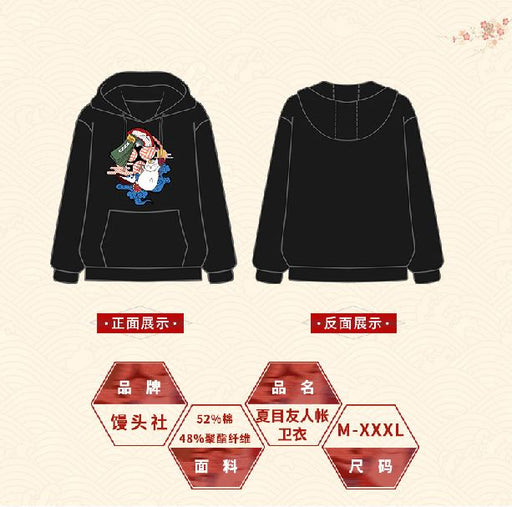 Society Second Yuan Clothes Around The Hooded Wei Clothes Anime Jacket Shirts
