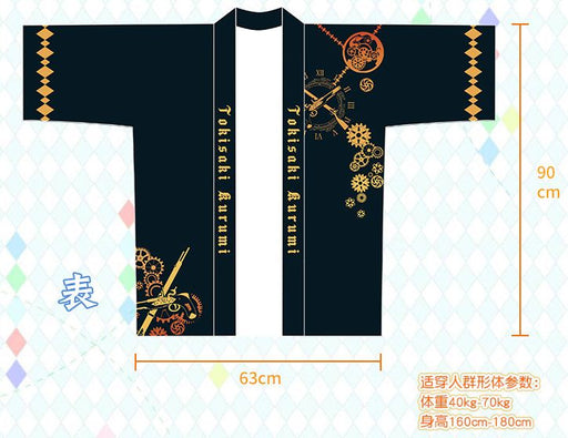 Anime Around The Three Swords The Gods Style Feather Weaving And Wind Bathrobes Clothing