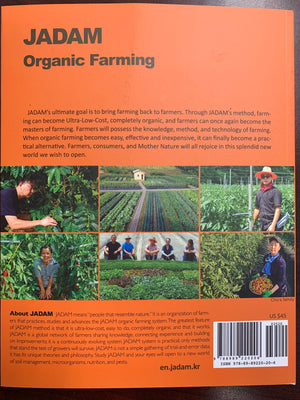 Jadam Organic Farming - The way to Ultra-Low-Cost agriculture