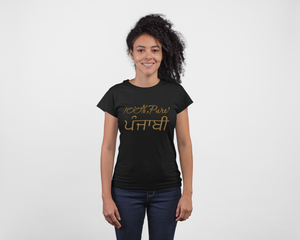 100% Pure Punjabi - Black Color Short Sleeve Cotton T-Shirt For Girls - stylewati.com