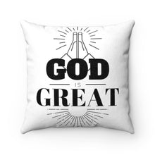 Load image into Gallery viewer, God/Jesus Faux Suede Square Pillow