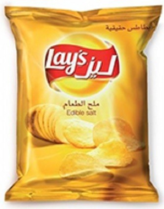 Chips Salés Lay's 90G