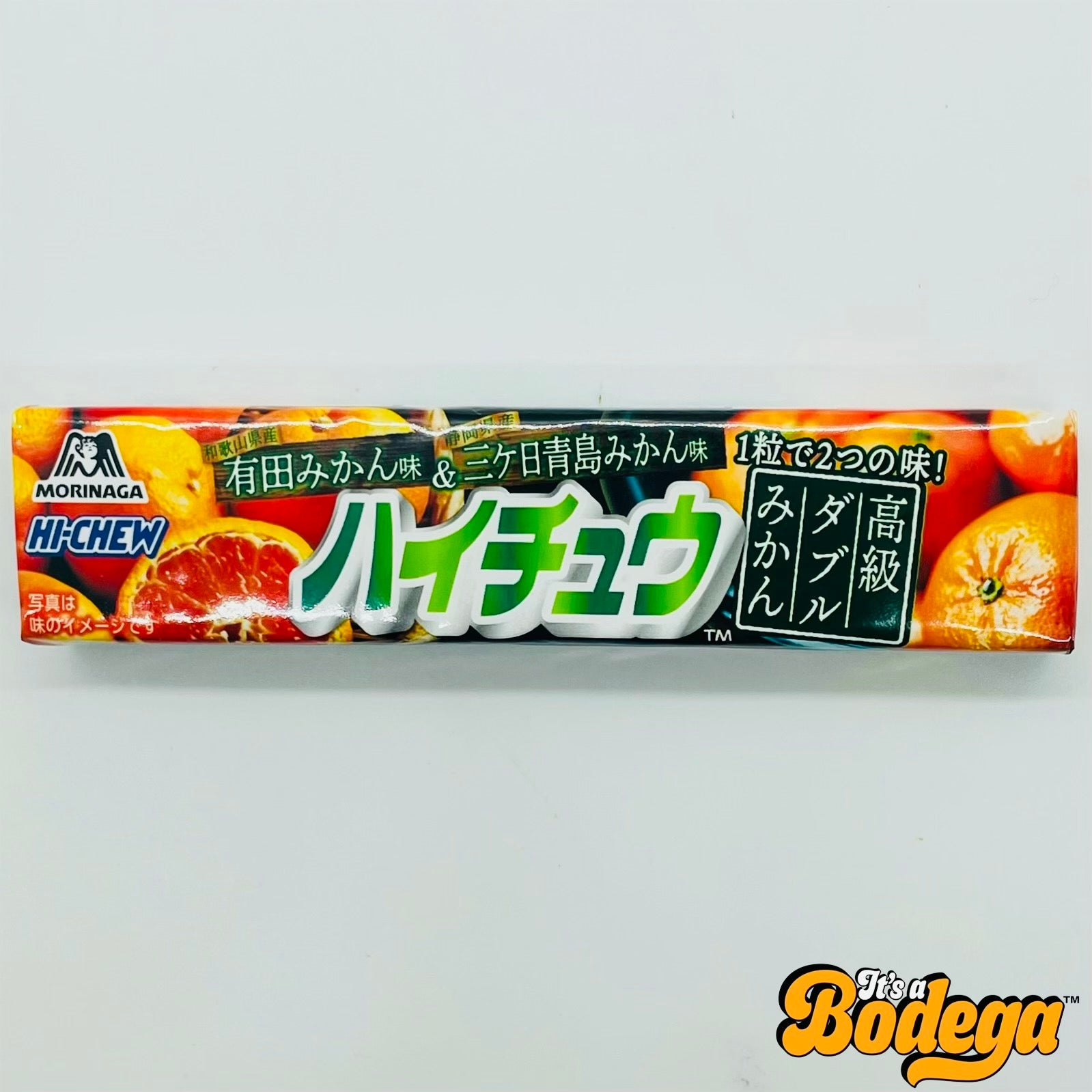 "Hi Chew Arita & Mikkabi Mikan ""Double Orange"" (Japan)"