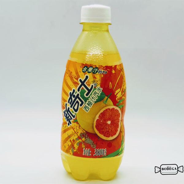 Sunkist Grapefruit (China)