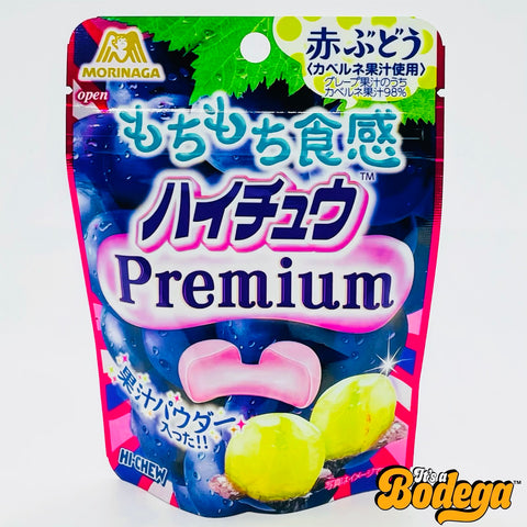 Hi-Chew Premium Cabernet Grape (Japan)